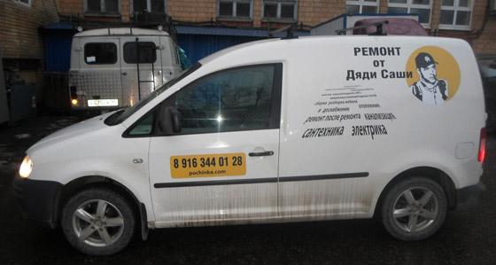 Ремонт стиральной машины автомат - цена: до 1 500 руб, г