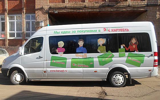 работа в такси на авто компании москва без залога в москве