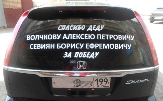 Пакеты с логотипом от 100 in в москве